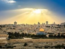 Иерусалимский округ